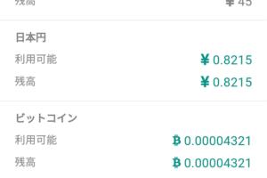 ビットメックス(BitMEX)が公開している自動売買ボットの使い方や